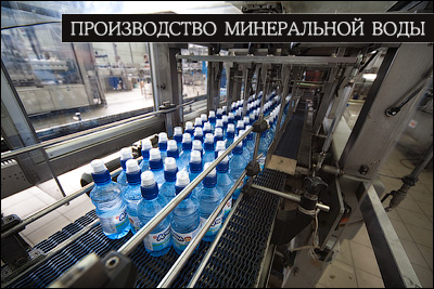 Как перевозят напитки безалеогольные