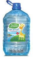Вода питьевая для детского питания «Расти Большой» негазированная